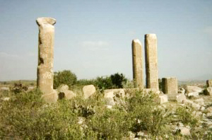 Eritrean-Kohaito-History-Debub-Region-300x198